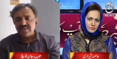 Faisla Aap Ka (Uzair Baloch JIT Controversy) - 13th July 2020