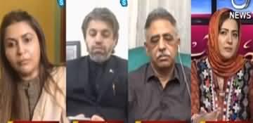 Faisla Aap Ka (Uzair Baloch JIT Issue) - 8th July 2020