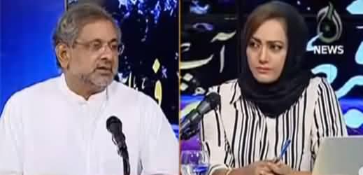 Faisla Aap Ka (War of Narrative in PMLN) - 11th August 2021