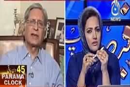 Faisla Aap Ka (Wazir e Azam Aur Khandan Ki JIT Mein Talbi) – 22nd May 2017