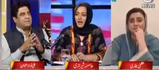 Faisla Aap Ka (Wazir e Azam Ka Opposition Per Ilzam) - 7th June 2021