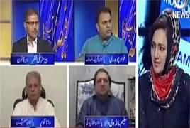 Faisla Aap Ka (Wazir e Azam Ki Paishi) – 15th June 2017