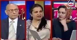Faisla Aap Ka (What America Wants From Pakistan) – 20th November 2018
