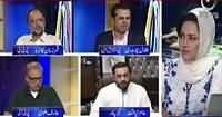 Faisla Aap Ka (What Game Is Going On in Sindh) – 2nd August 2016