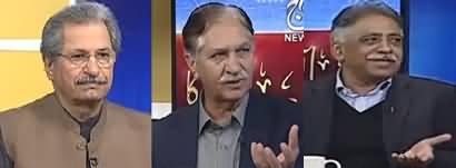 Faisla Aap Ka (What Govt Can Offer to Fazlur Rehman?) - 6th November 2019