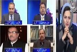 Faisla Aap Ka (What Happened To Nawaz Sharif's Tehreek e Adal) – 17th January 2018
