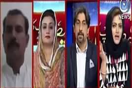 Faisla Aap Ka (What Is Nawaz Sharif's Plan) – 16th May 2018