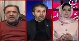 Faisla Aap Ka (What Options Nawaz Sharif Has) – 17th December 2018
