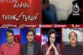 Faisla Aap Ka (Who Brought Rao Anwar in Court) – 21st March 2018
