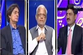Faisla Aap Ka (Who Is Doing Conspiracy Against PM) – 3rd July 2017