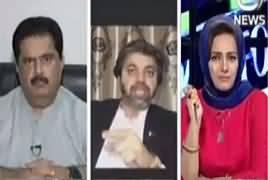 Faisla Aap Ka (Who Is Taking Wicket of PPP) – 19th June 2017