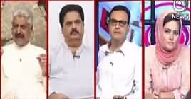 Faisla Aap Ka (Who Will Be CM Punjab) – 16th August 2018