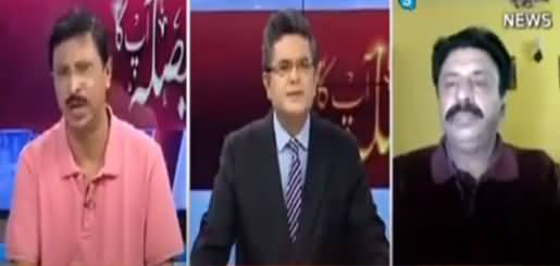 Faisla Aap Ka (Why Karachi Is Being Neglected) - 14th July 2021