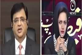 Faisla Aap Ka (Why Supreme Court Called Journalists?) – 29th January 2018