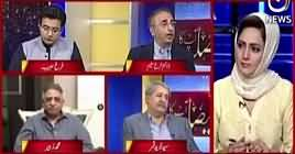 Faisla Aap Ka (Will Amnesty Scheme Improve Economy) – 14th May 2019