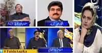 Faisla Aap Ka (Will Bilawal Be Able To Bring Change in Sindh) – 27th July 2016