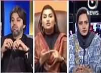 Faisla Aap Ka (Will ECP Disqualify Nawaz Sharif?) – 17th August 2016