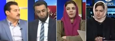 Faisla Aap Ka (Will Govt Allow Maryam Nawaz to Go Abroad?) - 10th December 2019
