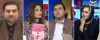 Faisla Aap Ka (Will Govt Bring Nawaz Sharif Back) - 25th February 2020