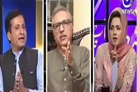Faisla Aap Ka (Will Nawaz Sharif Go Home?) – 10th July 2017