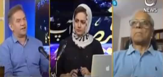 Faisla Aap Ka (Will Pakistan Recognise Afghanistan?) - 16th August 2021