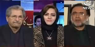 Faisla Aap Ka (Will PM Imran Accept MQM's Demands?) - 28th January 2020  