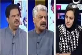 Faisla Aap Ka (Will PPP Issue White Paper Against MQM) – 6th April 2017