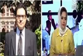 Faisla Aap Ka (Will Prime Minister Resign?) – 26th April 2017