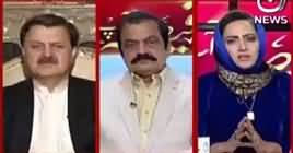 Faisla Aap Ka (Will PTI Govt Complete Its Term?) – 29th January 2019