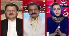Faisla Aap Ka (Will PTI Govt Complete Its Term?) – 29th January 2019