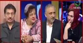 Faisla Aap Ka (Zardari Bachao Ya Party Bachao) – 7th August 2018