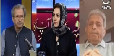 Faisla Aap Ka (Zardari Ko PMLN Ki Deal Ka Khadsha Kyun?) - 17th August 2020