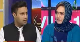 Faisla Aap Ka (Zulfi Bukhari Exclusive Interview) - 26th March 2020