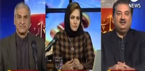 Faisla Apka With Asma Shirazi (Cracks in PDM) - 16th March 2021