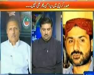 Faisla Awam Ka - 11th July 2013 (Kya Karachi May Kabhi Aman Bhi Hoga ?)