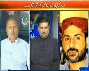 Faisla Awam Ka - 11th July 2013 (Kya Karachi May Kabhi Aman Bhi Hoga ?)