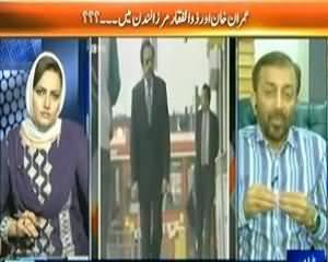 Faisla Awam Ka - 16th July 2013 (Imran Khan Aur Zulfiqar Mirza London Mein..?? )