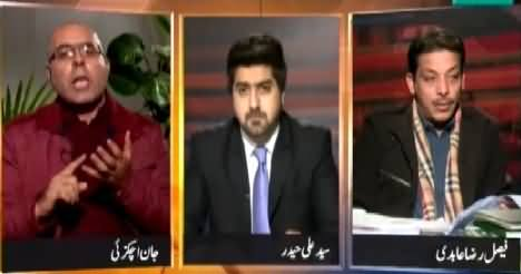 Faisla Awam Ka (21st Amendment Challenged in Supreme Court) - 24th January 2015