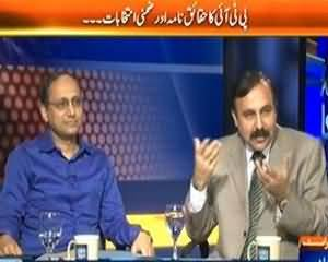Faisla Awam Ka - 21st August 2013 (PTI Ka White Paper Intekhabi Amal Ko Muttassir Kary Ga)