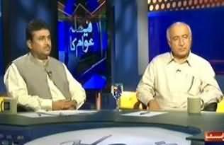 Faisla Awam Ka - 5th June 2013 (Ek Shaksiyat Aur Kai Sawal...DR.Malik Jawabdah)