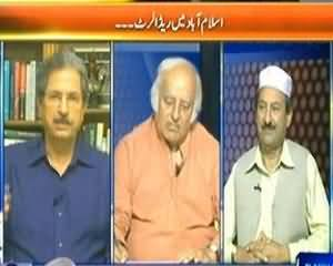 Faisla Awam Ka - 6th August 2013 (Islamabad Mein Red Alert !!!)