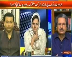 Faisla Awam Ka - 8th July 2013 (Imran Khan Ki APC May Shirkat Mashkok..Kun Bachaye Ga Pakistan)