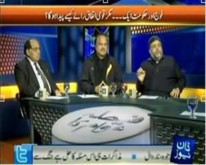 Faisla Awam Ka (Ab Faisley Ka Waqt Aagaya, Jang Ya Dialogue) – 24th January 2014