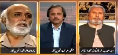 Faisla Awam Ka (Another Terrorism Incident in Peshawar) – 13th February 2015