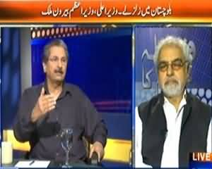 Faisla Awam Ka (Balochistan May Zalzaly, PM and CM Out of Country) – 25th September 2013