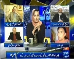 Faisla Awam Ka (Bilawal Zardari Vs Fatima Bhutto?) - 26th December 2013