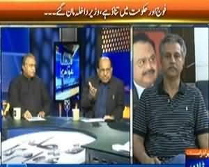 Faisla Awam Ka (Ch. Nisar Admits Tension Between Army and Govt) – 14th April 2014