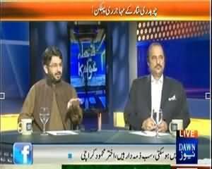 Faisla Awam Ka (Chaudhry Nisar Karachi Ke Bare Mein Sach Kiyu Nahi Bolte) - 30th August 2013