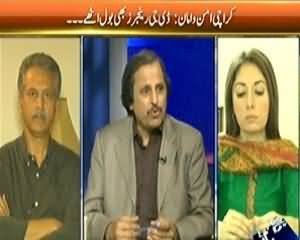 Faisla Awam Ka (DG Rangers Exposed Karachi Peace) - 19th March 2014