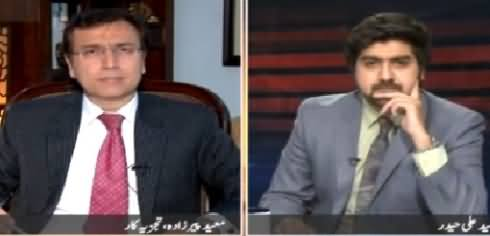 Faisla Awam Ka (Effects Yemen's Situation on Pakistan) – 29th March 2015